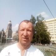 виктор 59 Красноярск
