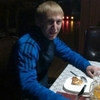 Валік, 32, г.Черновцы
