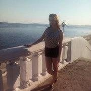 Наталья, 22, г.Кузнецк
