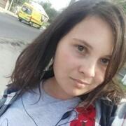 Анна, 23, г.Воронеж