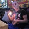 Игорь, 28, Світловодськ
