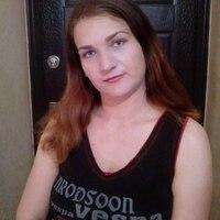 Алена, 33 года, Рак, Екатеринбург