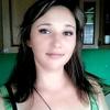 Ника, 26, г.Белая Церковь