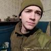 Андрей, 20, Костянтинівка