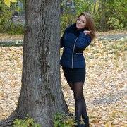 Юлия 26 Иваново