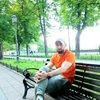 НЕМАТ, 39, г.Одесса