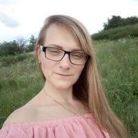 Виктория, 29 лет, Рыбы, Ростов-на-Дону
