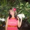 Ianusia, 41, г.Ческа-Липа