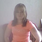 татьяна 33 Обнинск