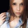 Светлана, 32, г.Екатеринбург