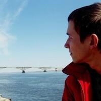 Сергей, 30 лет, Рыбы, Саратов