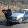 Александр Сергеевич, 36, г.Мурманск