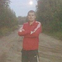 Костя, 43 года, Стрелец, Архангельск