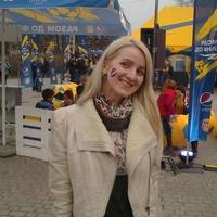 Тетяна, 31 рік, Близнюки, Львів