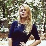 Элеонора, 24, г.Брисбен