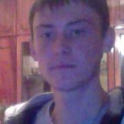 сергій 23 года (Козерог) Млинов