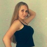 Анжела, 25, г.Нижневартовск