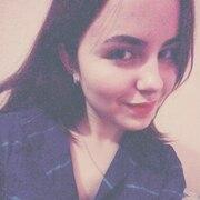 Аня, 19, г.Черноморское