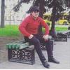 Макс, 21, г.Томск