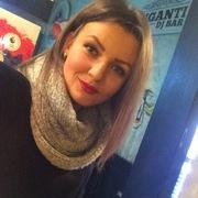 Anna, 26, г.Рим