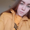 Ари, 17, г.Иваново