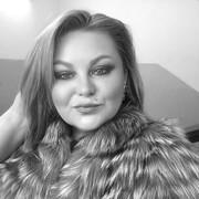 Зарина, 30, г.Усть-Кут