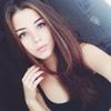 Юлия, 25, г.Кривой Рог