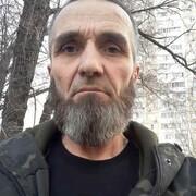 Ахмед 51 Москва