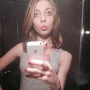 Natalia, 20, г.Павлово