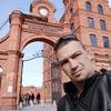 Олег, 35, г.Згеж