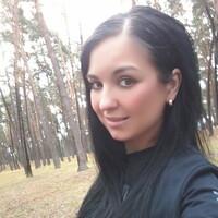 Анна, 32 года, Стрелец, Киев