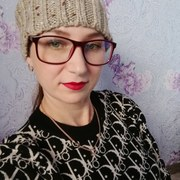 Евгения 31 Хабаровск