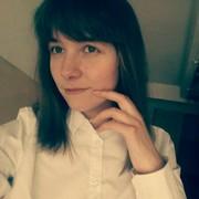 Анастасия, 19, г.Ульяновск