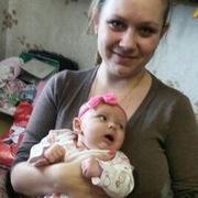 Татьяна, 26, г.Темиртау