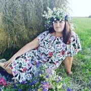 Диана 31 год (Овен) Адлер