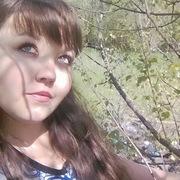 Светлана, 28, г.Кинель