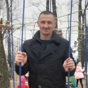 Сергей 41 год (Козерог) Брянск