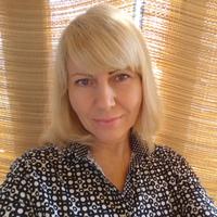 Алена, 44 года, Рак, Москва