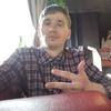 Владимир, 20, г.Благовещенск