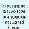 ЖЕЛАЮ СЧАСТЬЯ !!! 🤔, 47, г.Красноярск