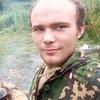 Виктор Парамонов, 21, г.Чусовой