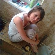 Ольга, 35 лет, Стрелец