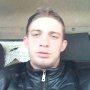 Геннадий 40 Казань
