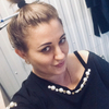 Ирина, 39, г.Валуйки
