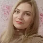 Vladislava, 25, г.Амурск