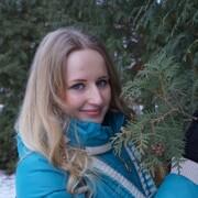 Анна 33 года (Близнецы) Новочебоксарск