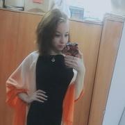 Яна, 23, г.Оленегорск