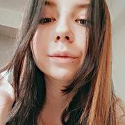 Настя Коновалова 18 Сочи