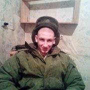 Сергей 25 Купино