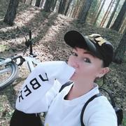 Наталья, 37, г.Алапаевск